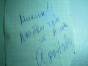 Автограф российской актрисы Агаты Муциниеце